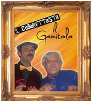 Il Gomitolo